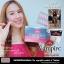 Beauty White Vampire Vitamin วิตามินผิวใสจาก บิวตี้ไวท์ แวมไพร์ thumbnail 5