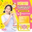 Pure Face Mask Power Soap by Jellys สบู่เจลลี่ มาส์กหน้าเพียวเฟส thumbnail 9