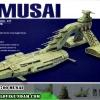 EX-20 1/1700 MUSAI