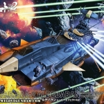 STAR BLAZERS 2202 1/1000 U.N.C.F. AAA-2 ALDEBARAN MOVIE EFFECT VERSION