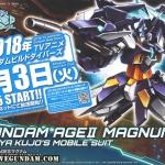 HGBD 1/144 GUNDAM AGEⅡ MAGNUM