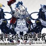 BB406 GONGSUN ZAN EZ-8 & FOUR SYMBOLS OGRE ARMOR CHARIOT