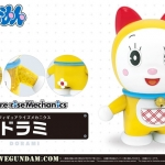 FIGURE-RISE MECHANICS DORAMI