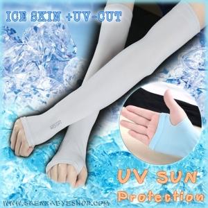 ปลอกแขน ป้องกันแดด กันUV สีเทา