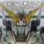 7-Eleven Exclusive: PG 1/60 Unicorn Gundam 7-Eleven Color Ver thumbnail 1