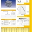 Battery 55Ah 12v HIPOW thumbnail 1