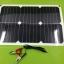 Solar Flexible 18V 20w thumbnail 4