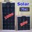 Solar Flexible 18V 50w thumbnail 2
