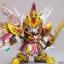 044 SHIN GURENSOU SOUSOU GUNDAM VS MOUKOSOU SONKEN GUNDAM (BATTLE OF RED CLIFF SET) thumbnail 2