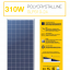 แผงโซล่าเซลล์ Solar Cell 310W Poly thumbnail 1