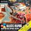 HG 1/144 BALLISTICK WEAPONS thumbnail 1
