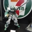 7-Eleven Exclusive: PG 1/60 Gundam Astray Green Frame 7-Eleven Color Ver. thumbnail 3