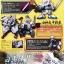 BB406 GONGSUN ZAN EZ-8 & FOUR SYMBOLS OGRE ARMOR CHARIOT thumbnail 4