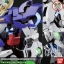 PG 1/60 GUNDAM EXIA (LIGHTING MODEL) thumbnail 11