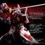 Gundam Base Tokyo Exclusive: PG 1/60 Gundam Astray Red Frame [Metallic] thumbnail 2