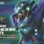 PG 1/60 GUNDAM EXIA (LIGHTING MODEL) thumbnail 1