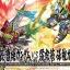 044 SHIN GURENSOU SOUSOU GUNDAM VS MOUKOSOU SONKEN GUNDAM (BATTLE OF RED CLIFF SET) thumbnail 1