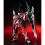 P-Bandai : MG 1/100 MBF-02VV GUNDAM ASTRAY TURN RED thumbnail 7