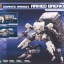 GIGANTIC ARMS 04 ARMED BREAKER thumbnail 1