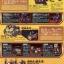 BB410 DIANWEI ASSHIMAR / JIAXU ASHTARON / SIEGE WEAPON & SIX COMBINING WEAPONS SET A thumbnail 6