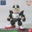 BB404 LEGENDBB MUSHA GUNDAM MK-Ⅲ thumbnail 10
