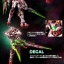 P-Bandai : MG 1/100 OO QAN[T] (TRANS-AM MODE) [SPECIAL COATING] thumbnail 3