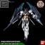 HG 1/144 GUNDAM AGEⅡ MAGNUM thumbnail 3