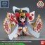 BB412 DIAOCHAN QUBELEY & GENERAL S PALANQUIN thumbnail 2