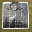 Solar Flexible 18V 50w thumbnail 16