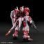 Gundam Base Tokyo Exclusive: PG 1/60 Gundam Astray Red Frame [Metallic] thumbnail 5