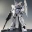 7-Eleven Exclusive: PG 1/60 Unicorn Gundam 7-Eleven Color Ver thumbnail 2