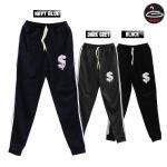 กางเกงวอร์มขายาวสีพื้นมีแถบข้าง sportswear เอวยืด ขาจั๊ม มีเชือกผูก freesize มี 3 สี