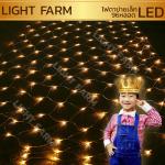 ไฟตาข่าย LED สีวอมไวท์ ขนาดเล็ก 1.5 x 1.5 m.