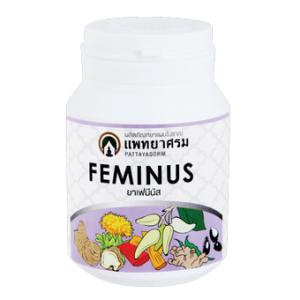 เฟมีนัส (30 แคปซูล)