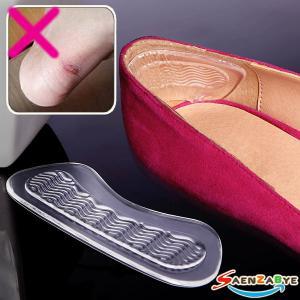 แผ่นกันรองเท้ากัดแบบเจลซิลิโคนใสแผ่นใหญ่