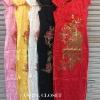 ขอต้อนรับเทศกาล ตรุษจีน งานกี่เพ้ามาหว่าว