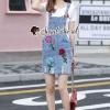 เสื้อผ้าแฟชั่นเกาหลีพร้อมส่ง T-shirt Splitty Skirt Bibby Set