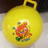 (พร้อมส่ง) YK1069-1 ลูกบอลเด้งดึ๋ง แบบมีหูจับ ผิวเรียบ ขนาด 85 CM