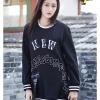 MiniDressสีดำ Styleเกาหลีมาแล้วจ้า