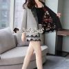 เสื้อผ้าแฟชั่นเกาหลีพร้อมส่ง Lace Suit Set Shady Gray Elegant
