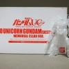HGUC 1/144 RX-0 Unicorn Gundam [Destroy Mode] Memorial Clear Ver.