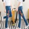 กางเกงยีนส์ทรงเดฟผ้ายีนส์ฮ่องกง