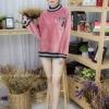 เสื้อผ้าเกาหลีพร้อมส่ง เสื้อกันหนาวตัวยาวทรงคอปีนแขนพอง