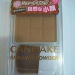 CANMAKE SHADING POWER #03Honey Rusk Brown 4.4g.เชดดิ้งเนื้อฝุ่น เพื่อโครงหน้าที่เรียวสวย