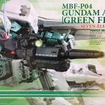 7-Eleven Exclusive: PG 1/60 Gundam Astray Green Frame 7-Eleven Color Ver.