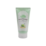 ETUDE HOUSE Scrub Massage Yogurt Sugar Apple 120ml. สครับโยเกิร์ตนวดทำความสะอาดผิวหน้า