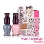 ETUDE HOUSE Wannabe style nail 7g. เซตสีทาเล็บ 2ขวด พร้อมสติ๊กเกอร์ติดเล็บ #2 So Cute Love