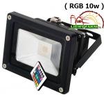 สปอร์ตไลท์ LED 10 w มอก. ( RGB )