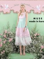 ชุดเดรสเกาหลีพร้อมส่ง เดรสแมกซี่แขนกุดตัวยาวโทนสีเขียวสลับชมพู