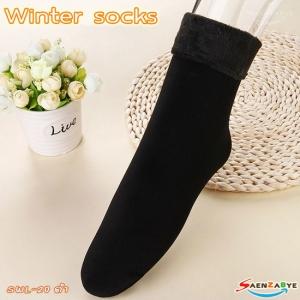 ถุงเท้ากันหนาว บุขนวูล สีดำ